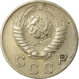 Coin, Russia, 10 Kopeks, 1949, Saint-Petersburg, EF(40-45), Copper-nickel