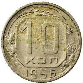 Coin, Russia, 10 Kopeks, 1956, Saint-Petersburg, EF(40-45), Copper-nickel