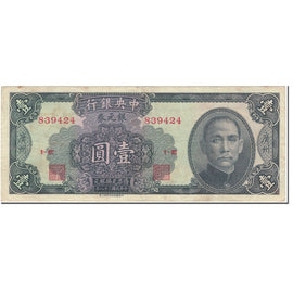 Banknote, China, 1 Dollar, 1949, Undated (1949), KM:441, VF(20-25)