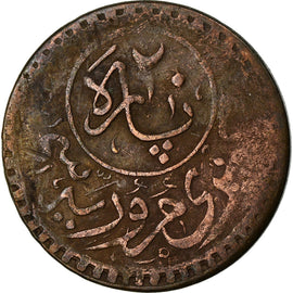 Turkey, Token, Istanbul, Galata's Bridge, 20 Para Token, 1913, VF(30-35), Copper