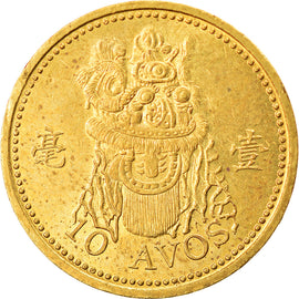 Coin, Macau, 10 Avos, 1993, British Royal Mint, EF(40-45), Brass, KM:70