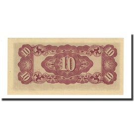 Banknote, Burma, 10 Cents, Undated (1942), KM:11a, UNC(65-70)