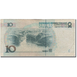 Banknote, China, 10 Yüan, 1999, KM:898, F(12-15)