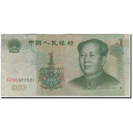 Banknote, China, 1 Yüan, 1999, KM:895a, F(12-15)
