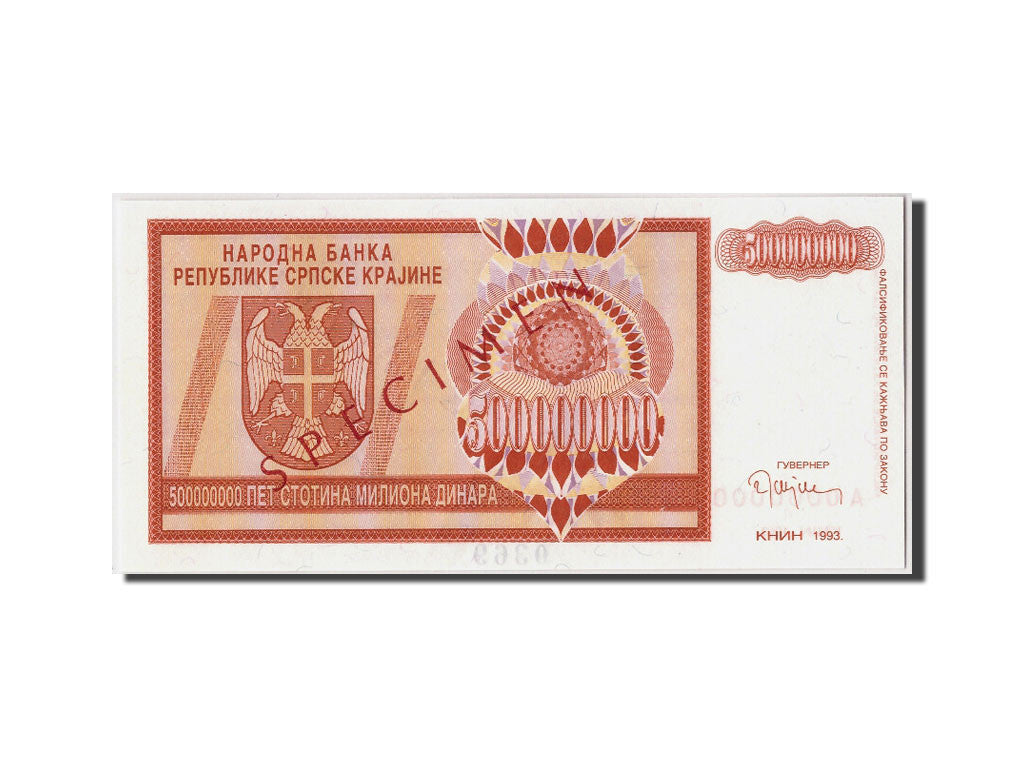 Croatia, 500 Million Dinara, 1993, Undated, KM:R16s, UNC(65-70), A0000000
