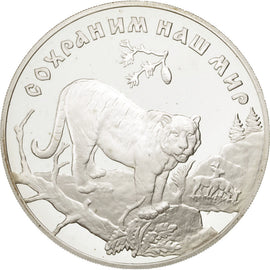Coin, Russia, 3 Roubles, 1996, Leningrad, MS(65-70), Silver, KM:535