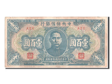 China, 100 Yüan, 1943, KM #J23b, VF(30-35), ABE