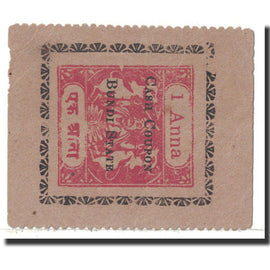 Banknote, India Princely States, 1 Anna, Undated, Undated, KM:S222, UNC(63)
