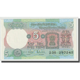 Banknote, India, 5 Rupees, Undated (1975), KM:80i, UNC(63)