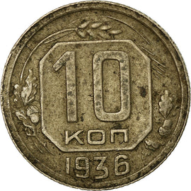 Coin, Russia, 10 Kopeks, 1936, Saint-Petersburg, VF(20-25), Copper-nickel