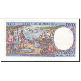Banknote, Central African States, 10,000 Francs, 1998, Undated, KM:305Fd