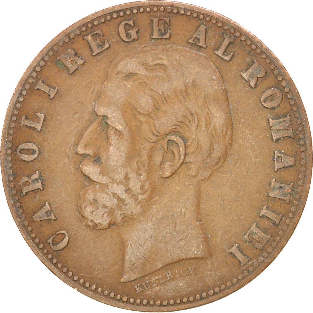 ROMANIA, 5 Bani, 1884, KM #19, EF(40-45), Copper, 4.95