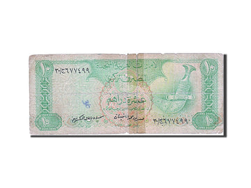 Banknote, United Arab Emirates, 10 Dirhams, 1982, VG(8-10)
