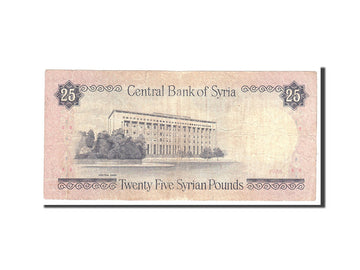 Syria , 25 Pounds, 1988, Undated, KM:102d, VF(20-25)