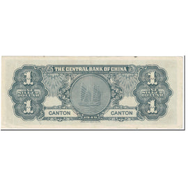 Banknote, China, 1 Dollar, 1949, Undated (1949), KM:441, EF(40-45)