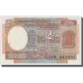 Banknote, India, 2 Rupees, Undated (1976), KM:79e, UNC(60-62)