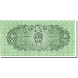 Banknote, China, 5 Fen, KM:862b, AU(50-53)