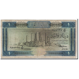 Banknote, Iraq, 1 Dinar, 1971, Undated, KM:58, VF(20-25)