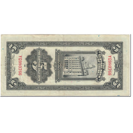 Banknote, China, 5 Customs Gold Units, 1930, Undated (1930), KM:326d, EF(40-45)