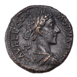 Commodus, As, AU(50-53), Bronze, Cohen #765, 11.00