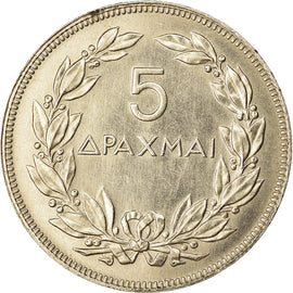 Coin, Greece, 5 Drachmai, 1930, AU(50-53), Nickel, KM:71.1