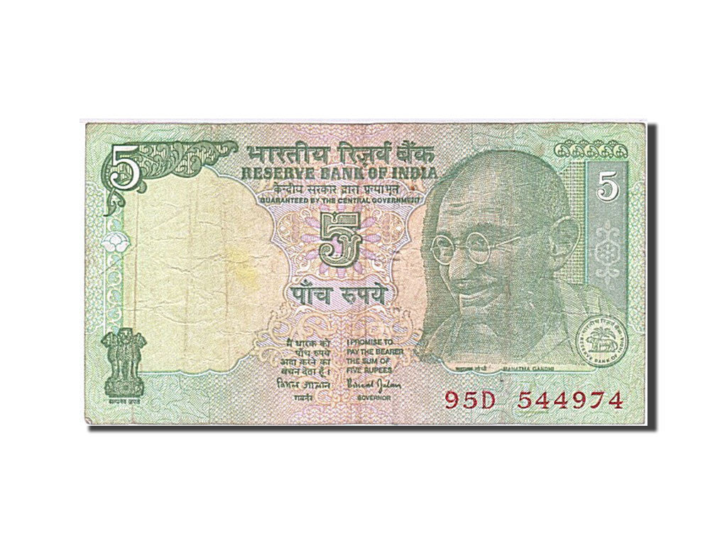 India, 5 Rupees, 2009, KM #88Aa, VG(8-10), 95D 544974