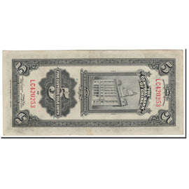 Banknote, China, 5 Customs Gold Units, 1930, KM:326d, EF(40-45)