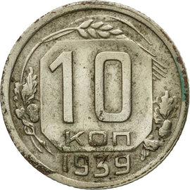 Coin, Russia, 10 Kopeks, 1939, Saint-Petersburg, EF(40-45), Copper-nickel