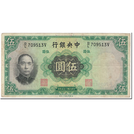 Banknote, China, 5 Yüan, 1936, Undated (1936), KM:217a, EF(40-45)