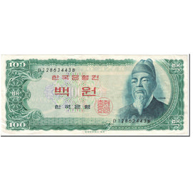 Banknote, South Korea, 100 Won, 1965, Undated (1965), KM:38a, EF(40-45)