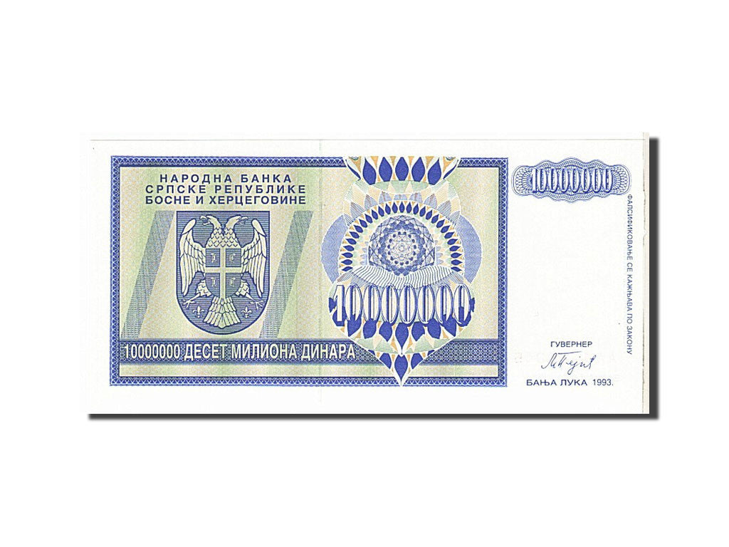 Croatia, 10 Million Dinara, 1993, KM #R12a, UNC(63), AA1798045