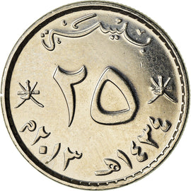 Coin, Oman, Qaboos, 25 Baisa, 2013, British Royal Mint, MS(63), Nickel Clad