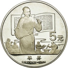Coin, CHINA, PEOPLE'S REPUBLIC, 5 Yüan, 1988, MS(65-70), Silver, KM:209