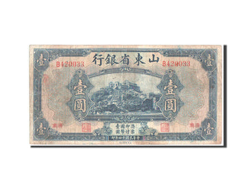 China, 1 Yüan, 1925, KM #S2757a, VF(20-25), B420033