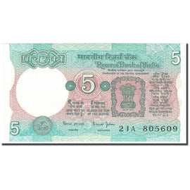 Banknote, India, 5 Rupees, Undated (1975), KM:80s, UNC(65-70)