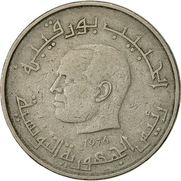 Coin, Tunisia, 1/2 Dinar, 1976, EF(40-45), Copper-nickel, KM:303