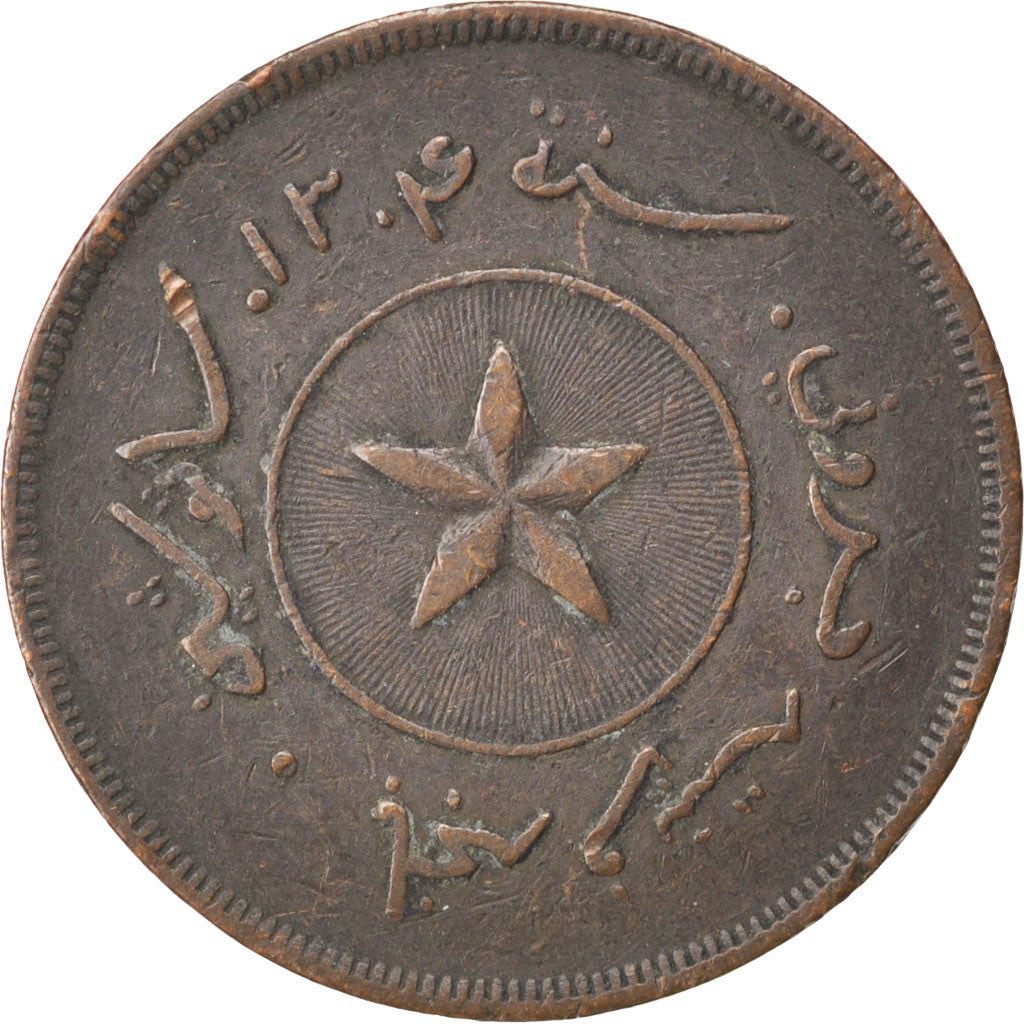 Coin, BRUNEI, Cent, 1886, EF(40-45), Copper, KM:3
