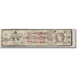 Banknote, Japan, 1 Momme, 1830, Undated (1830), Hansatsu, VF(20-25)