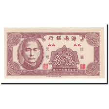 Banknote, China, 1 Cent, 1949, KM:S1451, UNC(65-70)