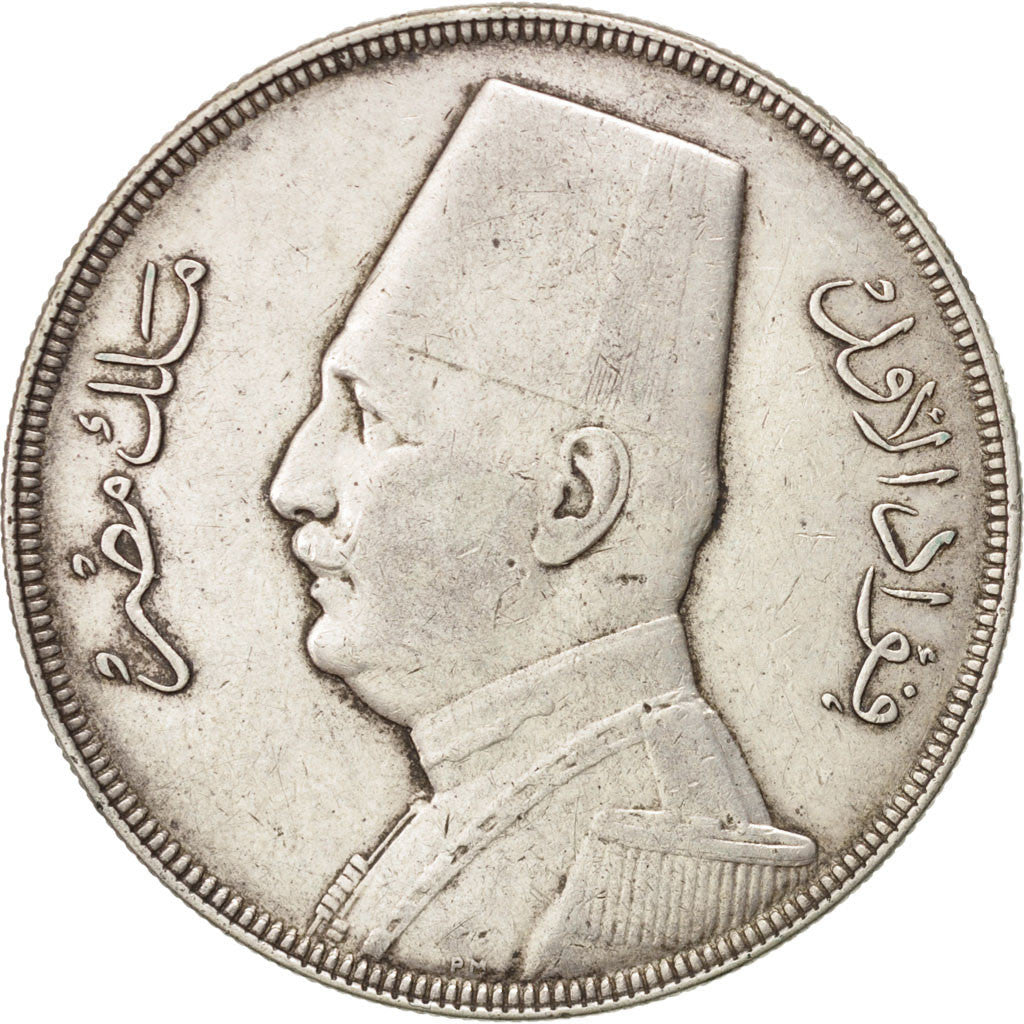 EGYPT, 20 Piastres, 1933, British Royal Mint, KM #352, EF(40-45), Silver, 40,...