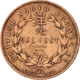 BRITISH NORTH BORNEO, Cent, 1891, Heaton, Birmingham, EF(40-45), Bronze, KM:2