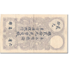 Banknote, FRENCH INDO-CHINA, 20 Piastres, 1920, 1920-08-01, KM:41, EF(40-45)