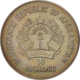 AFGHANISTAN, 50 Afghanis, 1987, KM #1006, AU(55-58), Copper-Nickel, 11.42