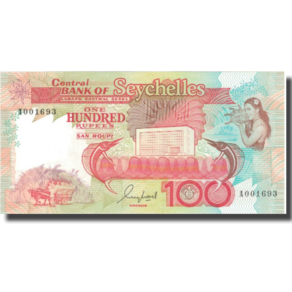 Banknote, Seychelles, 100 Rupees, Undated (1989), KM:35, UNC(65-70)