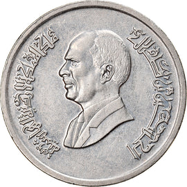 Coin, Jordan, 5 Piastres, 1993/AH1414, AU(50-53), Nickel plated steel