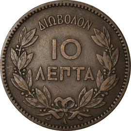 Coin, Greece, George I, 10 Lepta, 1882, EF(40-45), Copper, KM:55