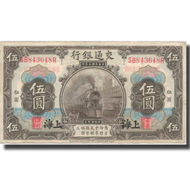 Banknote, China, 5 Yüan, 1914, 1914-10-01, KM:117n, VF(20-25)
