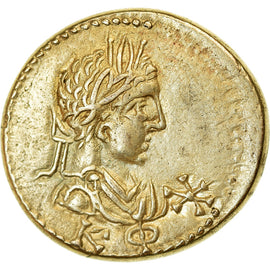 Coin, Kingdom of Bosphorus, Rhescuporis II, Stater, 223-224, MS(60-62), Electrum