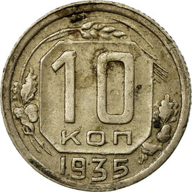 Coin, Russia, 10 Kopeks, 1935, Saint-Petersburg, EF(40-45), Copper-nickel