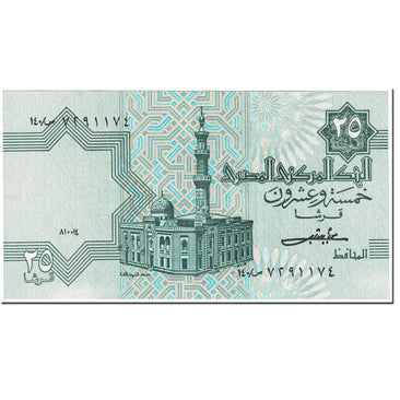 Banknote, Egypt, 25 Piastres, 1984, Undated (1984), KM:54, UNC(65-70)